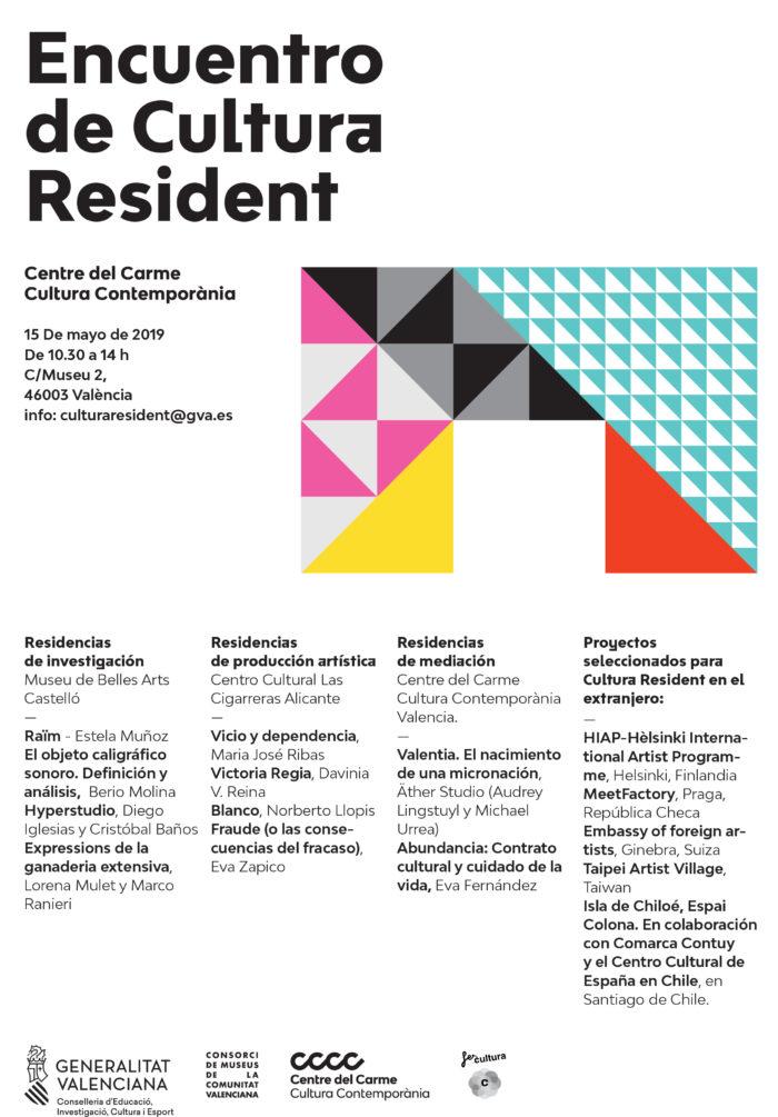 Encuentro Cultura Resident en el Centre del Carme Cultura Contemporanea